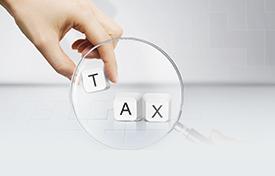 企业所得税