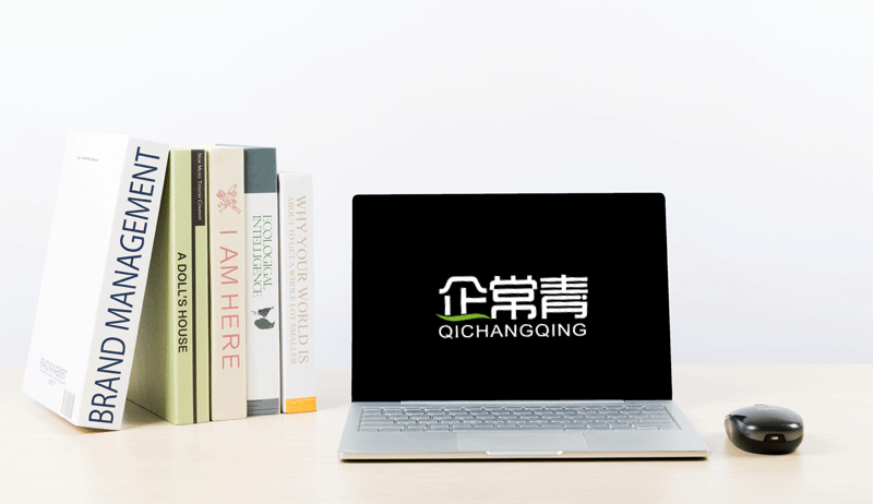 北京注册公司流程及费用