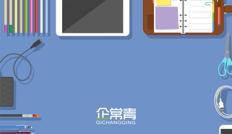 北京朝阳区注册公司