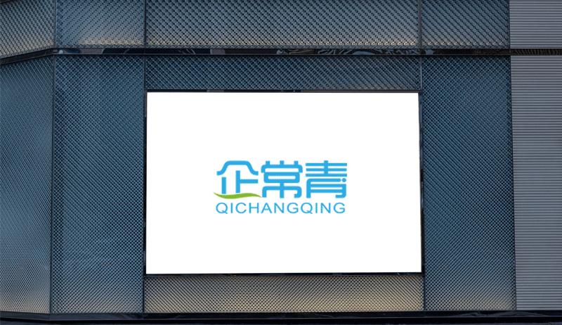 北京外资企业代理记账公司