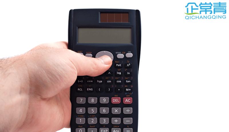 一般纳税人企业代理记账服务