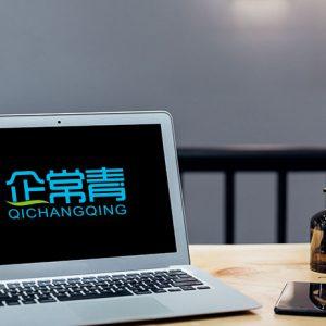 北京工商财税服务-注册公司,变更公司代办